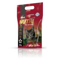 غذای خشک دو کیلویی گربه بالغ نوتری پت