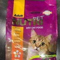 غذای خشک هفت کیلویی گربه بالغ نوتری پت